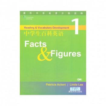中学生百科英语(附光盘1Facts & Figures)/清华中学英语分级读物