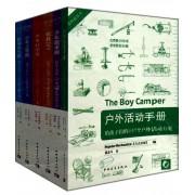 低科技丛书(共6册)