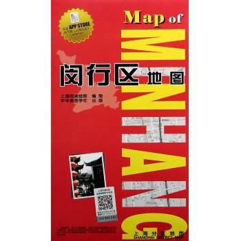 闵行区地图/上海分区地图
