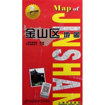 金山区地图/上海分区地图