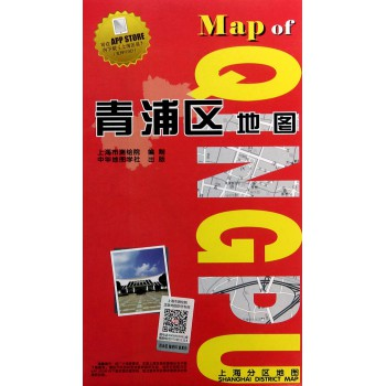 青浦区地图/上海分区地图