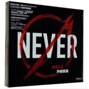 CD金属乐队冲破极限(2碟装)