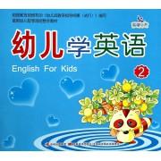 幼儿学英语(2最新幼儿智慧潜能整合教材)