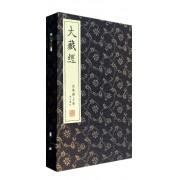 大藏经(崇贤馆子部共3册)(精)