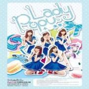 CD Popu lady小未来