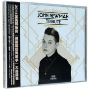 CD约翰纽曼致敬