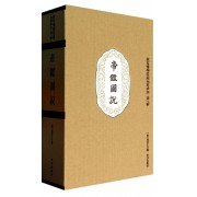 帝鉴图说(共6册)(精)/故宫博物院藏内府珍本
