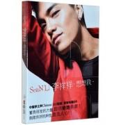 CD Sean Li李祥祥想想我