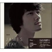 CD杨永聪Stay