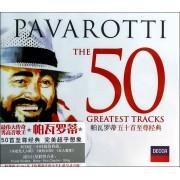 CD帕瓦罗蒂五十首至尊经典(3碟装)