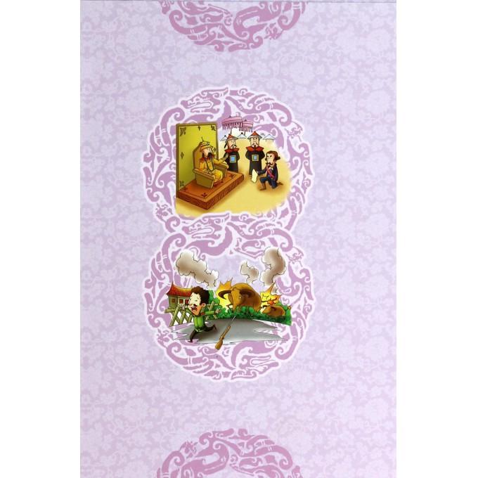 孩子必读的中华历史文化故事(共8册)