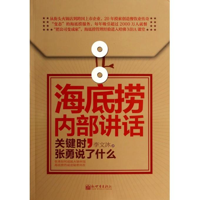 张勇/28.639.8 72折+立即购买收藏