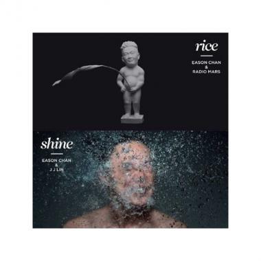 CD陈奕迅rice&shine米闪(2碟装)