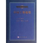 中国土壤地理(精)/中国自然地理系列专著