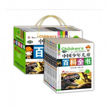 中国少年儿童百科全书(注音版彩色图鉴共8册)