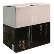 余秋雨书系(共12册)