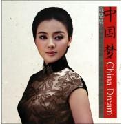 CD陈思思中国梦