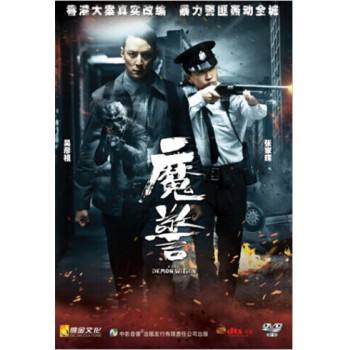 DVD-9魔警