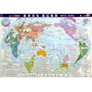 世界历史速记地图(1:88000000撕不烂课桌版)