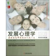 发展心理学(桑特洛克带你游历人的一生原书第2版美国名校学生最喜爱的心理学教材)