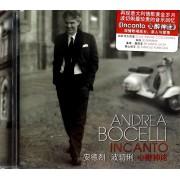 CD安德烈·波切俐心醉神迷