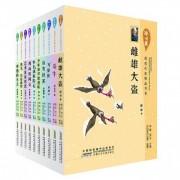 冰心奖获奖作家精品书系(原创版第2辑共10册)