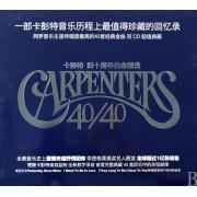 CD卡彭特四十周年白金精选(2碟装)