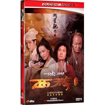 DVD-9西游降魔篇