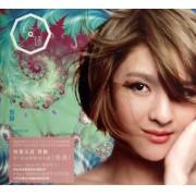 CD郭静艳遇2014最新专辑