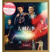 CD左麟右李十周年演唱会香港有声音(3碟装)