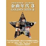 CD金曲年代<3>新索(4碟装)