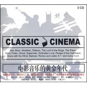 CD电影音乐的黄金时代<新索>(3碟装)