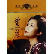 DVD-9童丽醉声梦色(2碟装)