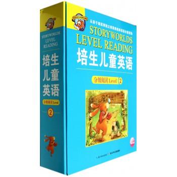 培生儿童英语分级阅读(附光盘Level2共20册)