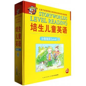 培生儿童英语分级阅读(附光盘Level3共20册)