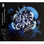 CD乐野CHINA