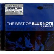 CD最美蓝色音符