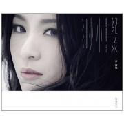DVD田馥甄渺小记录