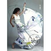 CD孙盛希SHI SHI首张创作专辑