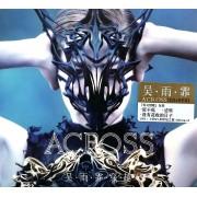 CD+DVD吴雨霏ACROSS(2碟装)