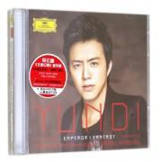 CD+DVD李云迪王者幻想(2碟装)