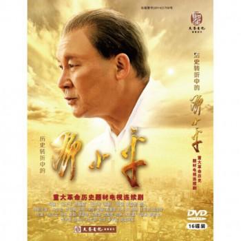 DVD历史转折中的邓小平<木盒装>(16碟装)