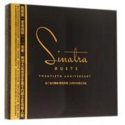 CD法兰克辛纳屈世纪对唱20周年双碟纪念盘(2碟装)