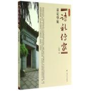 诗礼传家(嘉定望族)/嘉定文化丛书