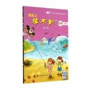 课本上学不到de科学(6年级)/小学科学拓展阅读丛书