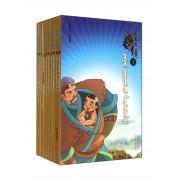 江格尔传奇(共10册)(蒙古文版)