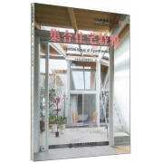 日本新建筑(19集合住宅特辑)