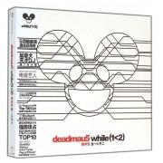 CD鼠来宝当一小于二(2碟装)