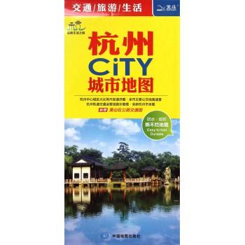 杭州城市地图