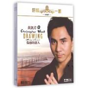 DVD-9黄凯芹伤感的恋人(2碟装)